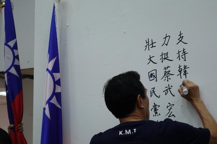馬英九今到高雄助選,一早先到前鎮小港選區的參選人蔡武宏站台,會後在牆壁上題字寫下「支持韓國瑜、力挺蔡武宏,壯大國民黨」。記者劉星君/攝影