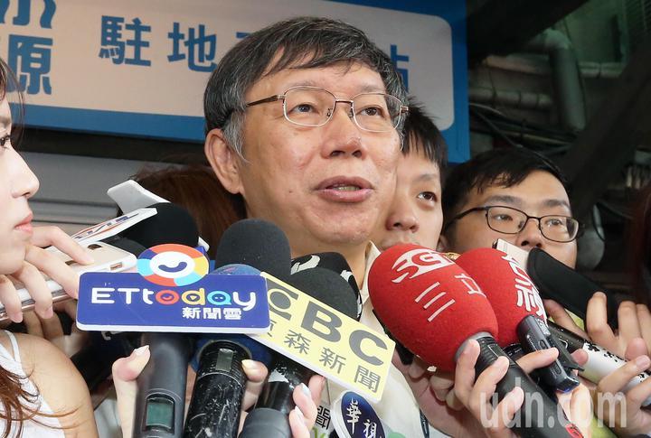 台北市長柯文哲表示,其實把市政做好就是最好的選舉。記者胡經周/攝影