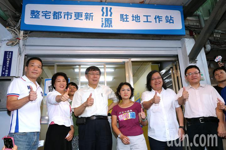 台北市長柯文哲(左三)今天在都發局長林洲民(右二)等陪同下,參加水源路二、三期整宅都更駐點服務站開幕儀式。記者胡經周/攝影