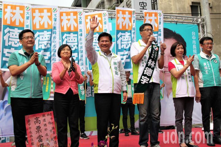 台中市長參選人林佳龍(右)和大里、霧峰市議員參選人林德宇上午共同成立競選總部,多位立委站台。記者黃寅/台中報導