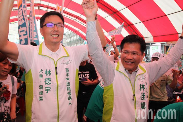 台中市長參選人林佳龍(右)和大里、霧峰市議員參選人林德宇上午共同成立競選總部。記者黃寅/台中報導