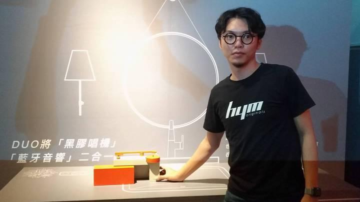 HYM總經理林桓民舉行新品DUO黑膠音響發表會,他表示,DUO具有合體可放黑膠唱片、分開可聽藍牙,是玩出音樂新主張。記者張義宮/攝影