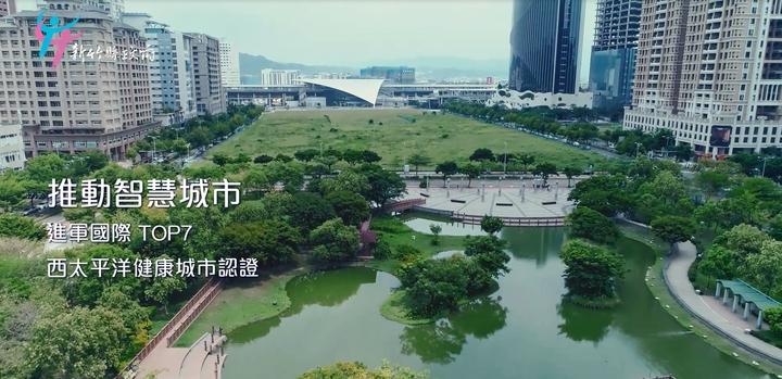 「孩子們的新竹」縣政成果影片,以幸福孩子家庭生活故事為主軸,呈現出新竹縣政府九年來在的政績。圖/縣府提供