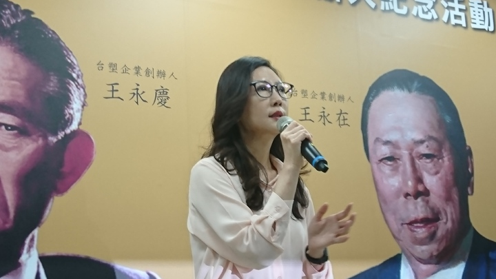 王瑞瑜說透過「緬懷台塑企業創辦人紀念特展」讓年輕人看到企業家風範。