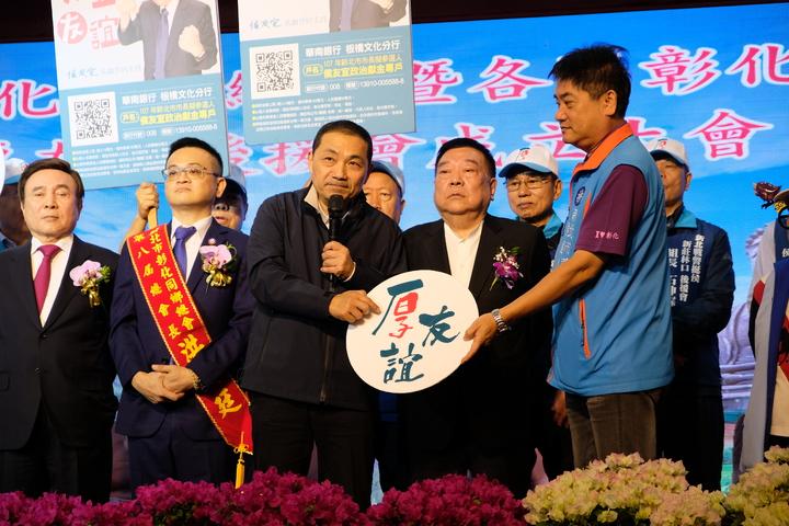 國民黨新北市長參選人侯友宜今天中午出席彰化同鄉會總會大會。記者張曼蘋/攝影