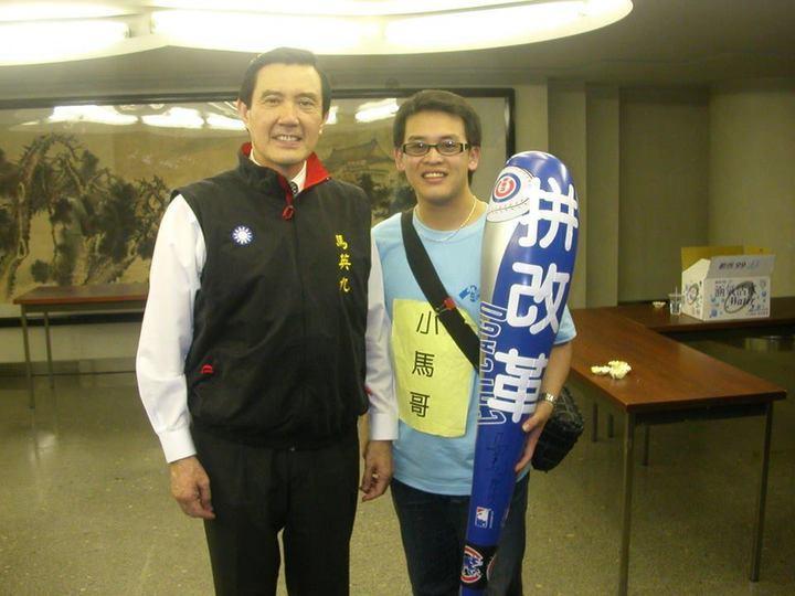 國民黨提名的苗栗縣議員參選人徐功凡(右),13年前是馬辦的青年軍成員,參與馬競選黨主席,曾在造勢活動演短劇扮演「小馬哥」。圖/徐功凡提供