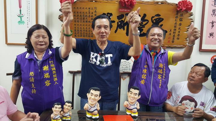 前總統馬英九下午到苗栗縣竹南鎮國民黨籍鎮長參選人謝端容(左)總部造勢。記者胡蓬生/攝影