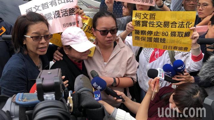 日日春成員今突襲柯文哲行程、抗議市府忽視性交易合法化。記者陳靖宜/攝影