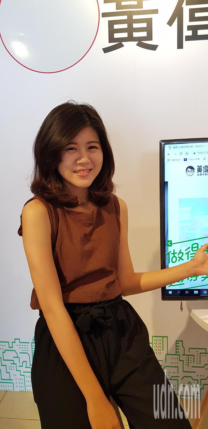 黃偉哲競選團隊裡面有學妹蘇芷婕 記者修瑞瑩/攝影