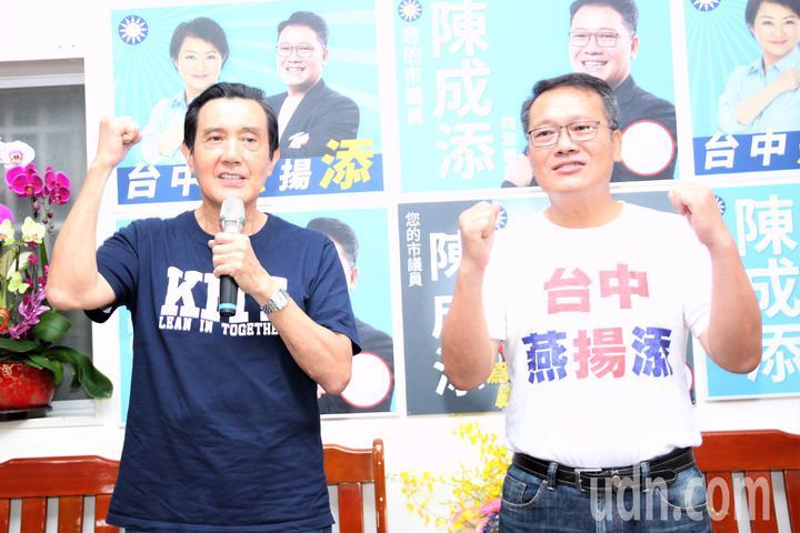 前總統馬英九今到台中市為市議員參選人陳成添輔選,兩人同時也替市長參選人盧秀燕到市場拜票。記者黃寅/攝影