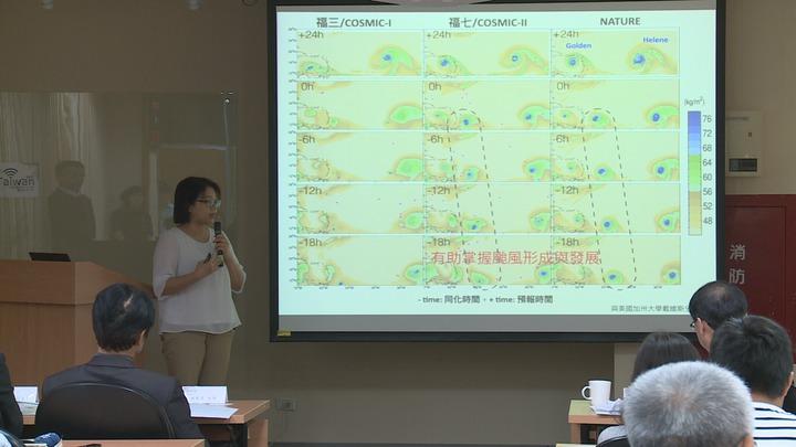 中央大學大氣科學系副教授楊舒芝表示,福衛七號準確度更高,對於預報劇烈天氣有很大幫助。攝影/記者王彥鈞