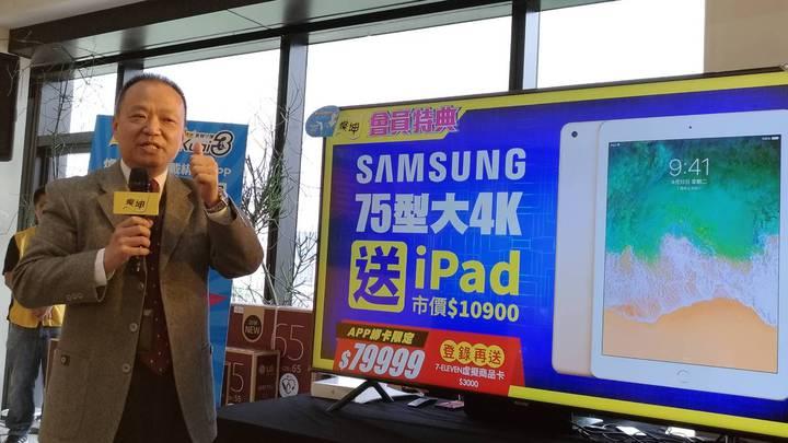 燦坤推出三星75型大4K電視送iPad免8萬,衝刺大電視商機。記者張義宮/攝影