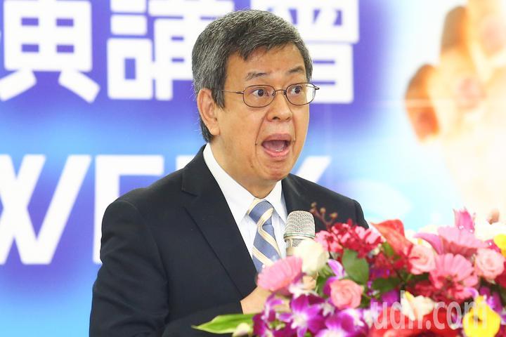副總統陳建仁出席2018台灣醫學週開幕典禮。記者王騰毅/攝影