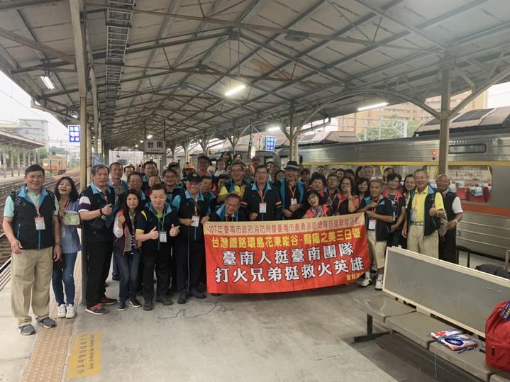 台南打火兄弟以實際行動,力挺台鐵,直說「鐵道旅遊很安全」。記者邵心杰/翻攝