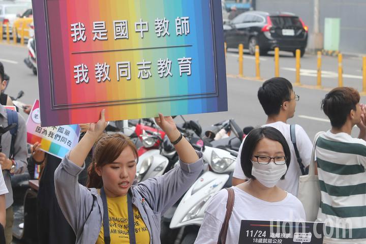 台中同志遊行聯盟在台中市北區台中公園舉辦第八屆活動,有教師團體上街聲援性別平等教育。記者黃仲裕/攝影