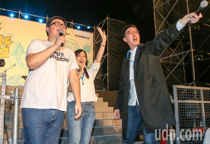 柯文哲著名幕僚「大熊」劉奕霆(左起)、「學姊」黃瀞瑩、「小牛」柯昱安三人也出席晚會主持節目。記者正七元/攝影