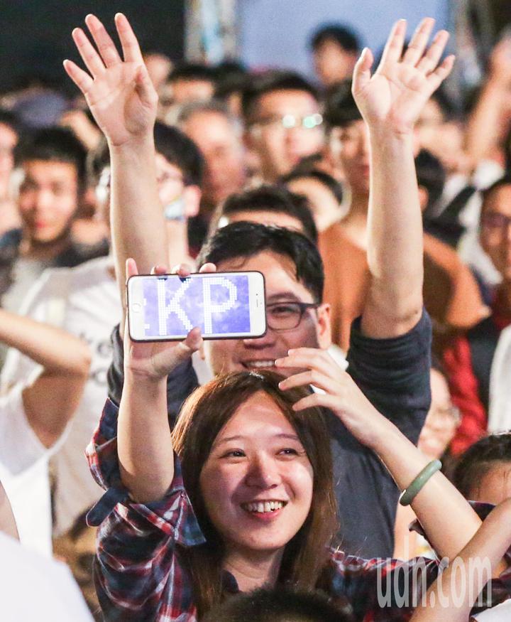 支持民眾用手機打出KP二字為柯文哲加油造勢。記者鄭清元/攝影