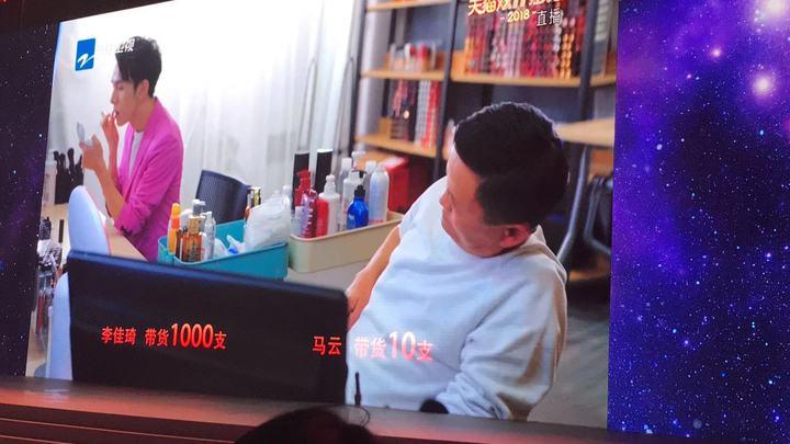 馬雲挑戰行業的專家。特派記者蔡銘仁/攝影