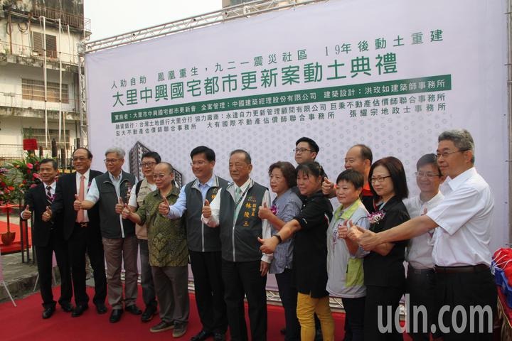 台中市長林佳龍上午參加原「台中縣大里市中興國宅」重建動土,並與居民合影。記者黃寅/攝影