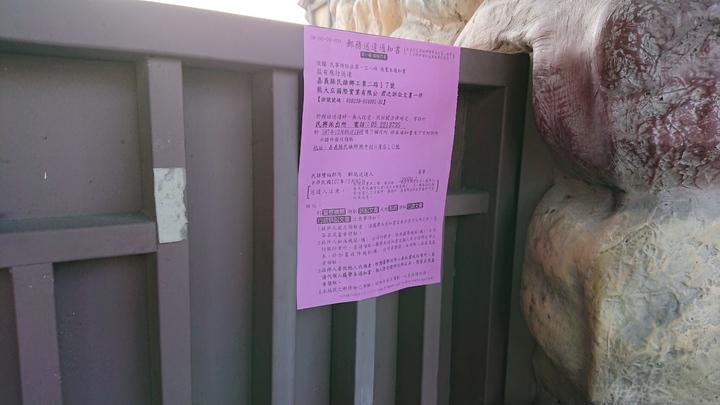 熊大庒暫停營業,門口還有公示送達通知。記者卜敏正/攝影