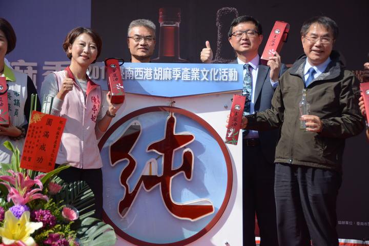 立委陳亭妃(左)和台南市長當選人黃偉哲(右)今天出席西港胡麻節。記者吳淑玲/攝影