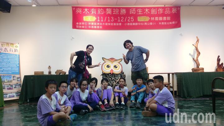 龔琮勝與汕尾國小學童們展示木創作品。記者劉星君/攝影