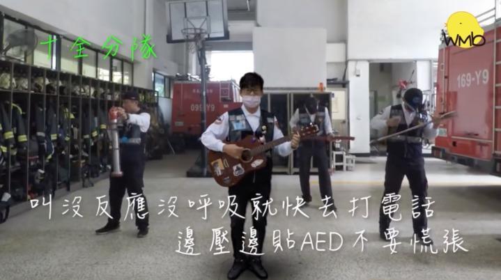 拍攝歌曲「救急青眼白龍」MV,他們走訪高市消防局各分隊,邀請學長姐、同學們拍攝演出。圖/翻攝自WMB團隊Youtub頻道