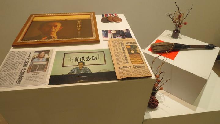 「 勤勞樸實─馮恭生命意境展」展出書法家馮恭日常物件、影像記錄、書法墨寶及生命故事。記者范榮達/攝影