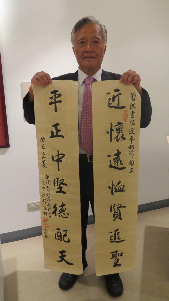 台灣彭姓宗親總會榮譽總會長彭鈺明6年前曾帶著自己作的詞,及書法家馮恭的墨寶,要贈送中國大陸領導人習近平及同宗彭麗媛夫婦。記者范榮達/攝影