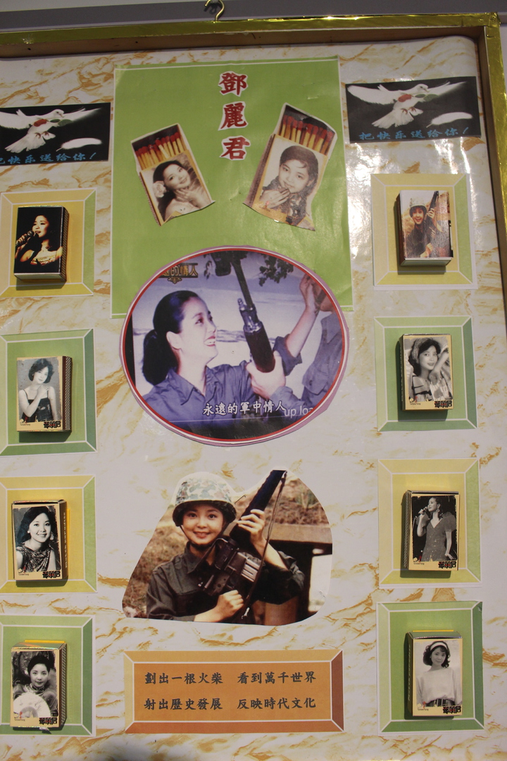 鄧麗君系列火柴盒是孟繁興最喜歡的收藏。記者張雅婷/攝影