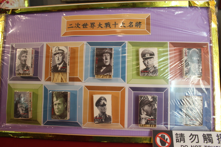 二次大戰十大名將火柴盒。記者張雅婷/攝影