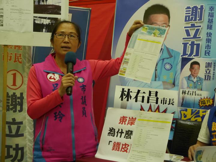 市議員呂美玲表態要選立委。圖/本報系資料照