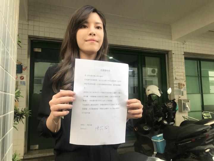 「最強的村姑」陳筱瑜今到民進黨台南市黨部退黨。記者綦守鈺/攝影