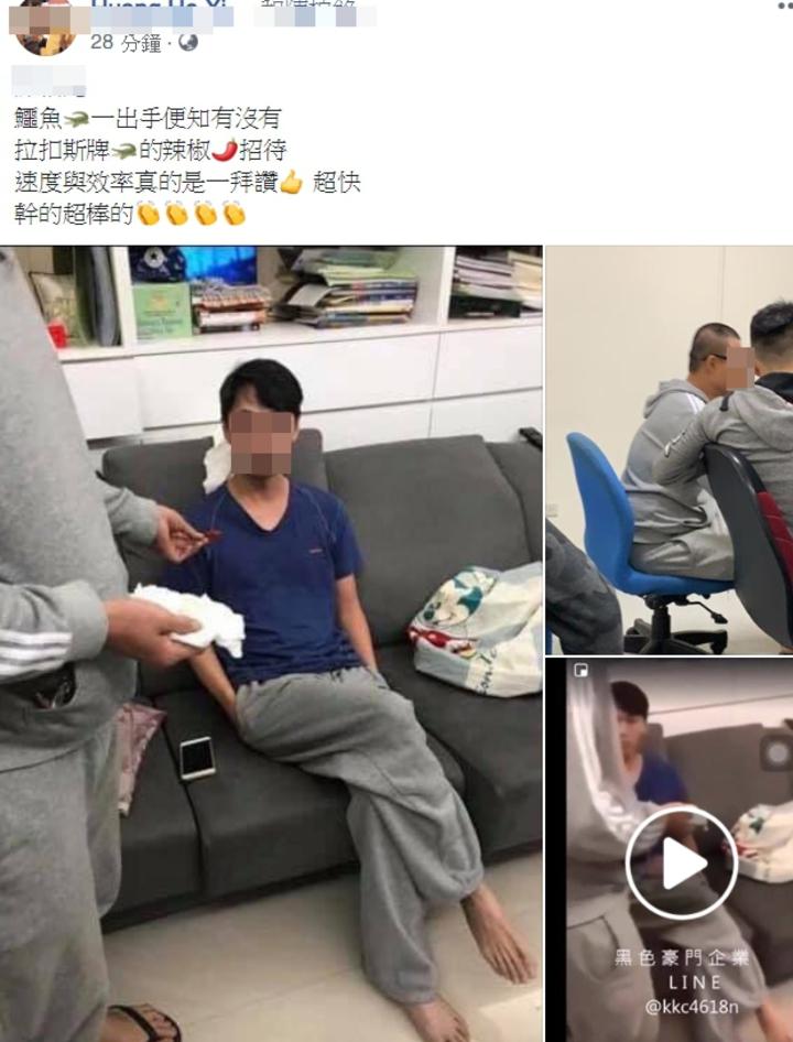 綽號「鱷魚」的陳姓男子昨晚衝到家暴男住處動私刑,朋友還把照片、影片貼在他的臉書,不斷稱讚他。圖/翻攝陳男臉書