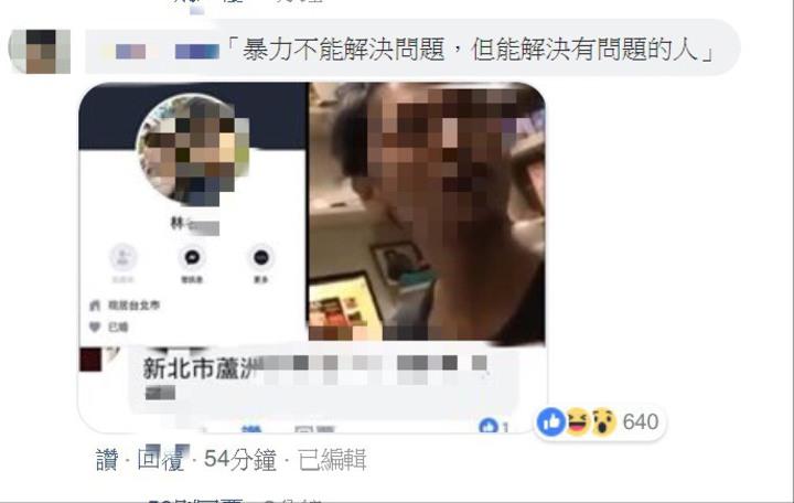 網友在臉書社團「爆料公社」公布家暴父的姓名、臉書、地址。圖/翻攝自臉書社團「爆料公社」