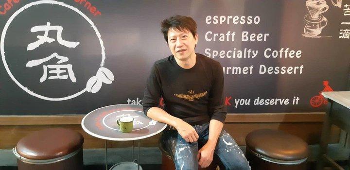 丸角咖啡老闆James的咖啡夢,在坪數不大的丸角咖啡廳中「自轉生活」。 記者賴郁薇/攝影