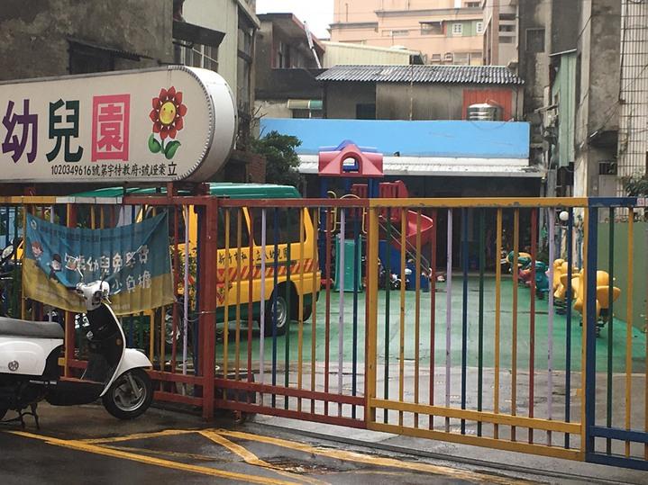 新竹某幼兒園傳出虐童事件,園長今還原事情經過。記者張雅婷/攝影
