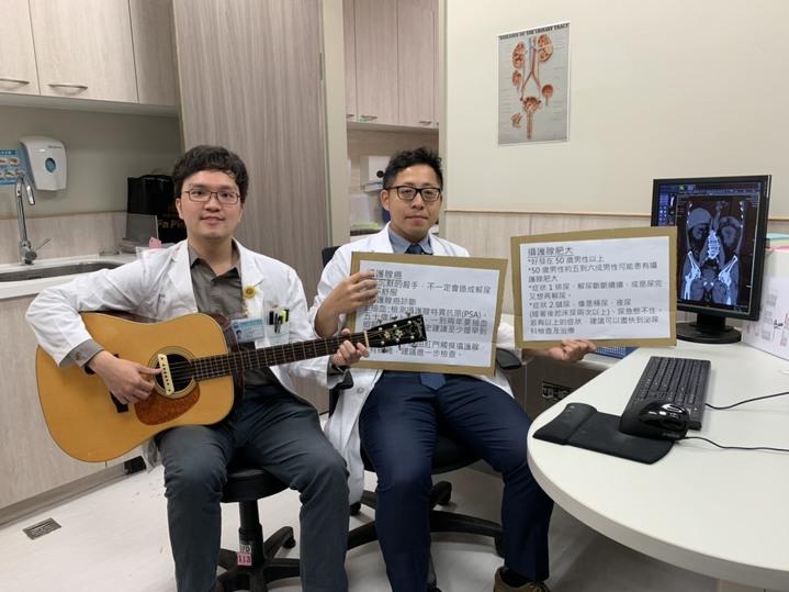 伴奏由賴俊佑〈左〉負責,歌詞則由李聖偉〈右〉負責改寫,共同創作「尿香」,教導民眾認識攝護腺肥大,預防攝護腺癌。記者陳斯穎/攝影