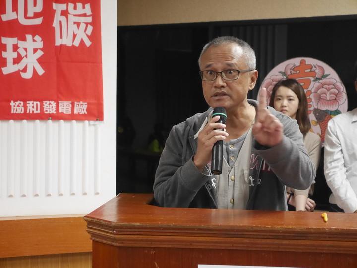 基隆鳥會理事長沈錦豐,他提出四個理由,主張台電公司應該在2024年讓協和發電廠準時除役,並廢止「協和發電廠更新改建計畫」。記者吳淑君/攝影