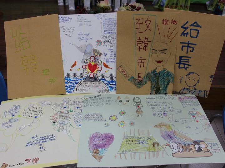 永安兒童之家院童送給韓國瑜市長的新年賀卡。圖/高雄市新聞局提供