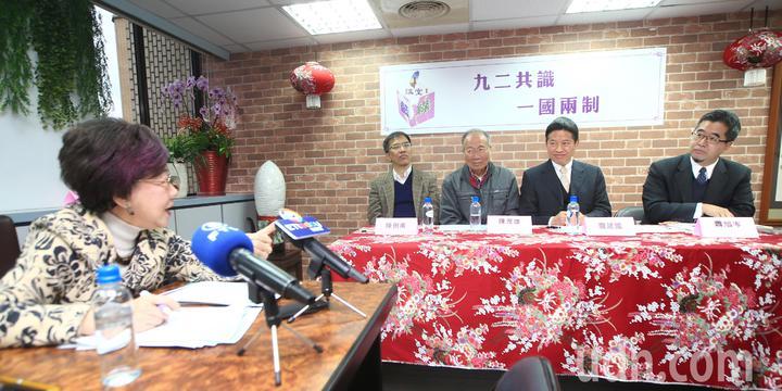 藍綠講堂『九二共識.一國兩制』上午舉行,邀請跨世代藍綠菁英對談,盼能形成「台灣共識」,共同開創台灣前途。記者陳正興/攝影