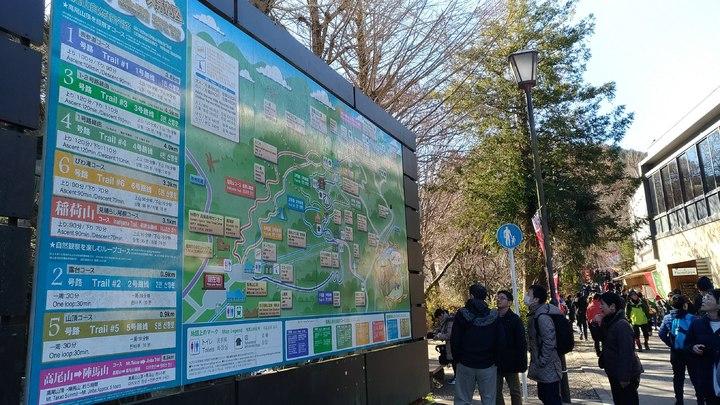 日本東京高尾山是人氣登山去處,登山路線多達6種。記者楊德宜/攝影