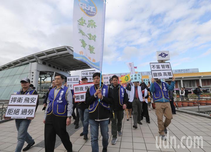 五大工會下午齊聚松山機場外,以呼口號、繞行機場的方式,聲援華航機師罷工行動。記者許正宏/攝影
