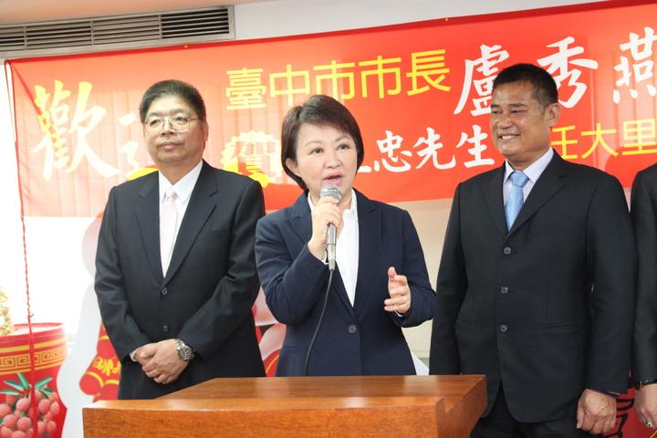 台中市長盧秀燕今指出,2020選舉對台灣非常重要,應該努力尋找能帶我們國家往正確道路上前進的領導人。記者黃寅/攝影