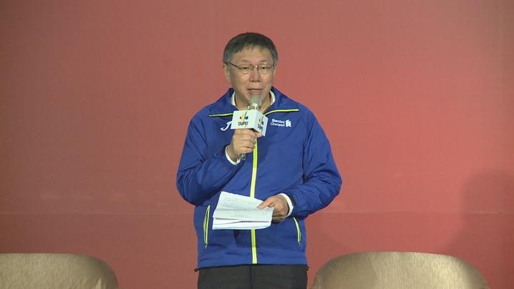 台北市長柯文哲13日出席2019投資台北產業論壇。 記者王彥鈞/攝影