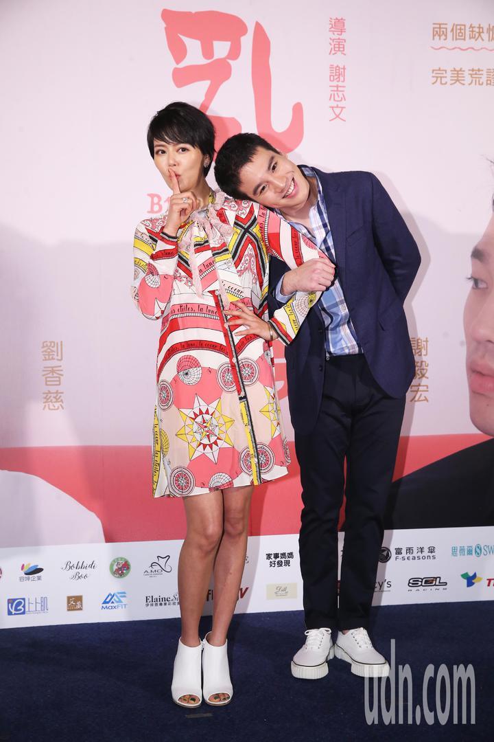 電影「乳‧房」男主角謝毅宏及女主角劉香慈今天出席記者會為新片宣傳。記者徐兆玄/攝影