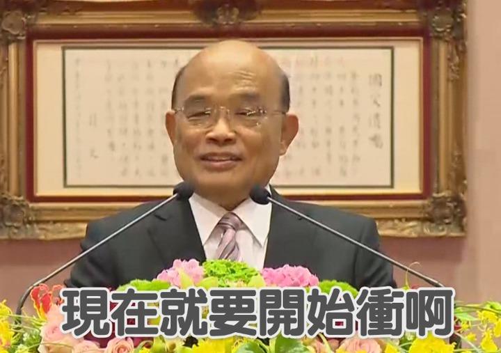 行政院長蘇貞昌上任滿一個月,明日將首次到立法院進行施政報告。本報資料照片