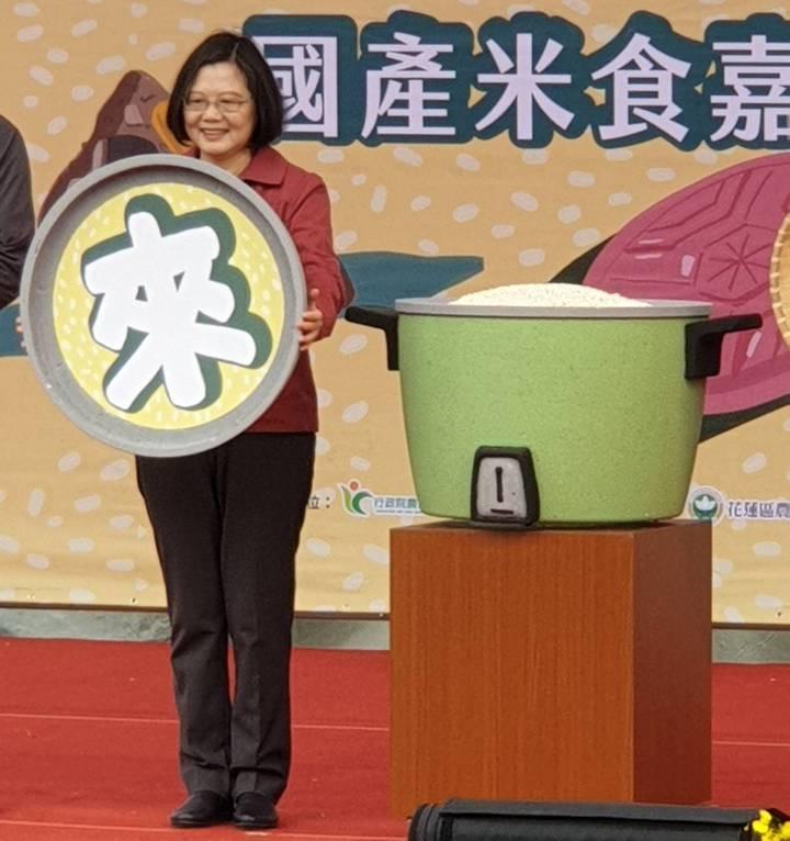 蔡英文總統上午出席由農委會主辦的「做伙來呷飯」國產米食嘉年華,一同啟動儀式,推廣國產米食。記者陳煜彬/攝影