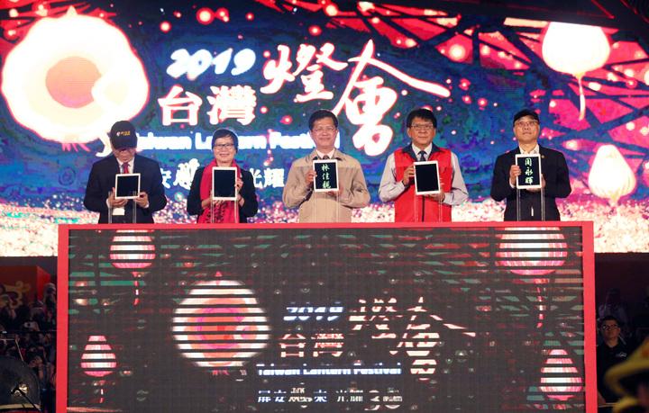 台灣燈會總彩排,交通部長林佳龍(中)與屏東縣長潘孟安(右二)、台灣觀光協會會長葉菊蘭(左二)共同主持試燈儀式。記者劉學聖/攝影