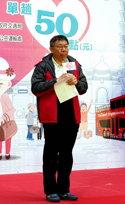 台北市長柯文哲上午出席台北市敬老卡/愛心卡搭乘敬老愛心計程車及雙層觀光巴士提高補助金額記者會。記者陳煜彬/攝影